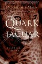 quark-and-the-jaguar
